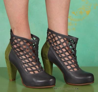 Schuhe, Gala Boot Holes All Open, grey-green